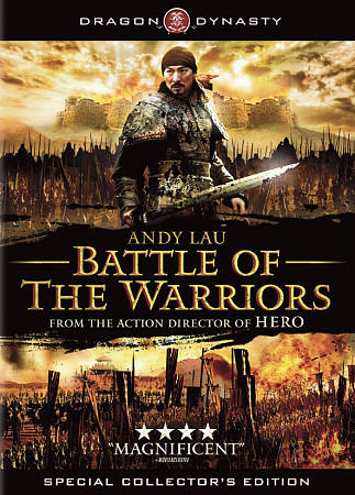 BATTLE OF THE WARRIORS BY CHEUNG,JACOB (DVD)
